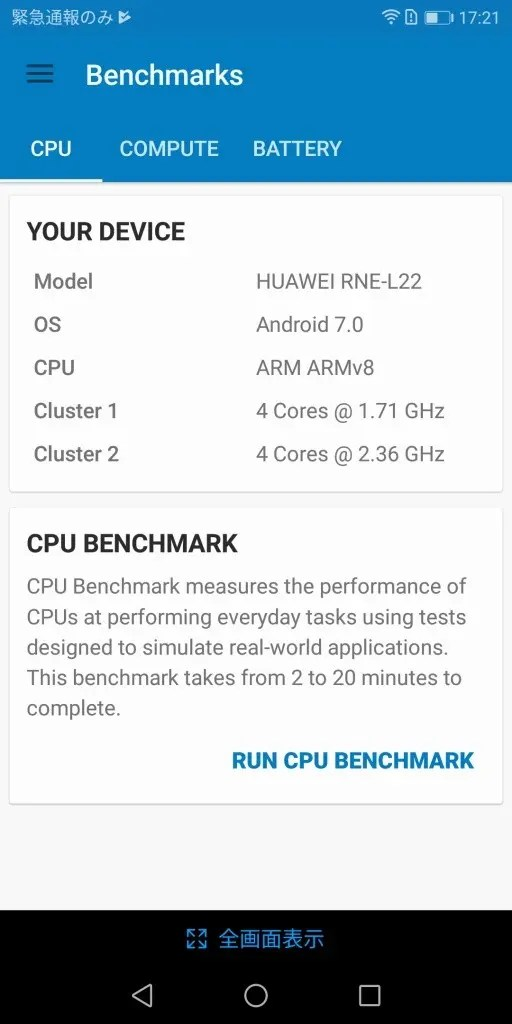 Huawei Mate 10 Lite GeekBench