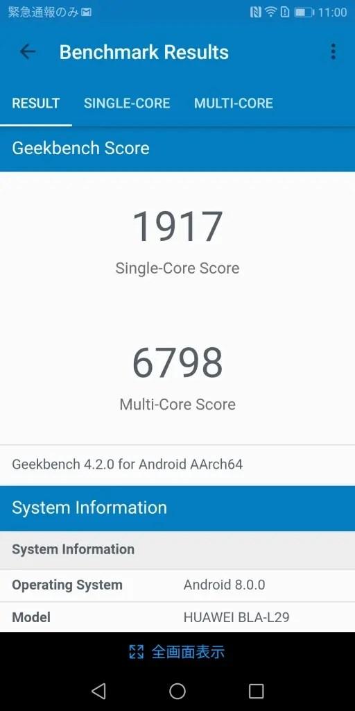 Huawei Mate 10 Pro GeekBench1917