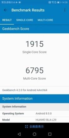 Huawei Mate 10 Pro GeekBench 1915