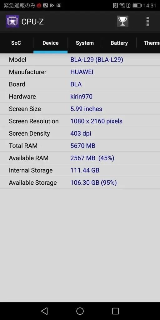 Huawei Mate 10 Pro CPU-Z2