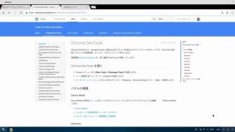 Huawei Mate 10 Pro 投影 ブラウザ Google