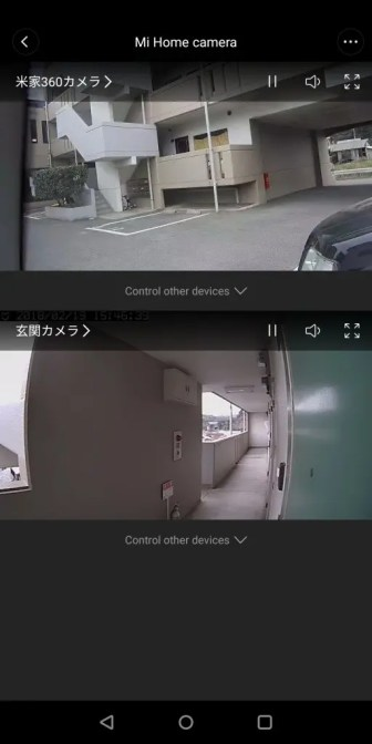 Xiaomi Pro 300Mbps Wifi(無線LAN)中継機 監視カメラ2台