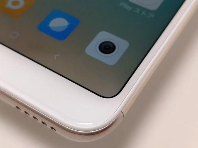 Xiaomi Redmi 5 Plus プラパッキン