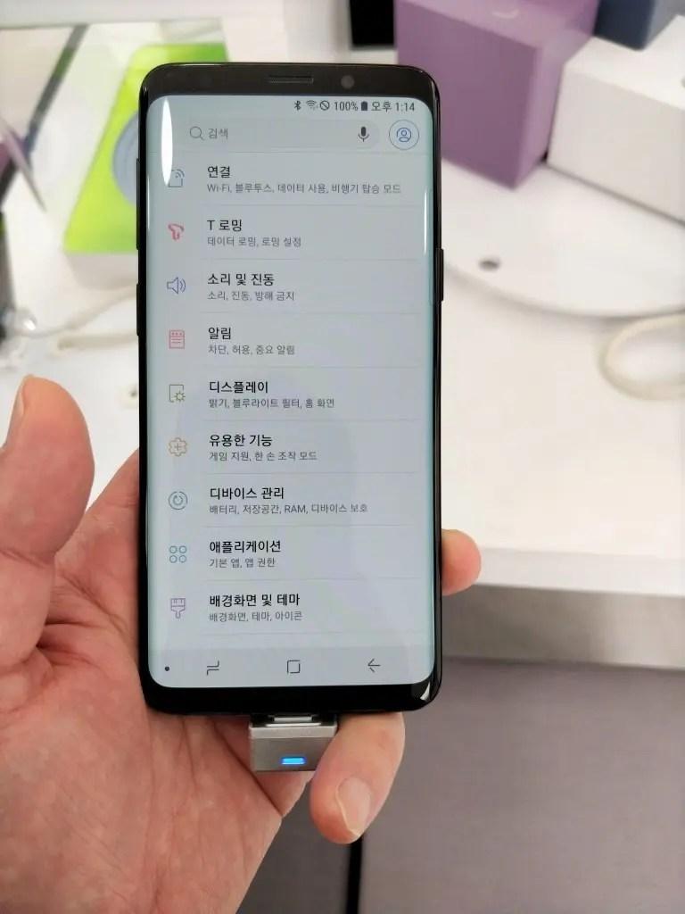 Galaxy S9・S9+ 設定