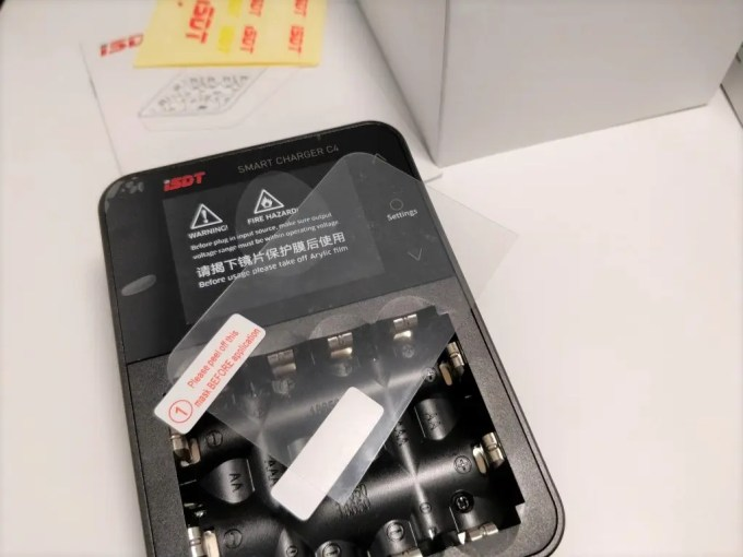 ISDT C4 8Aバッテリー充電器 化粧箱 保護シート