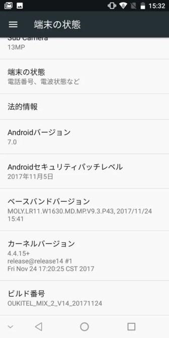 OKUKITEL MIX 2 設定 端末情報