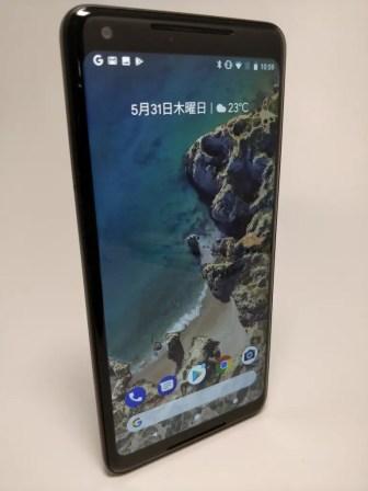 Pixel 2 XL 表面 斜め 右