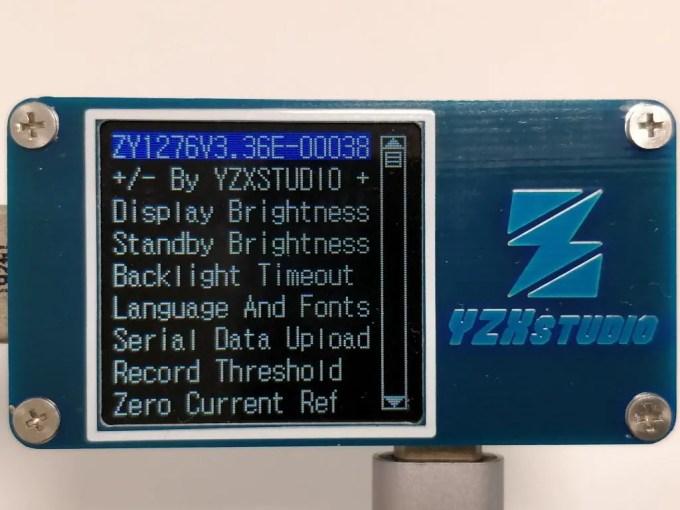 YZXstudio ZY1276  設定画面