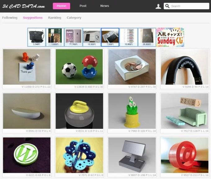 http://www.3d-caddata.com/3d_print_designs/suggestions