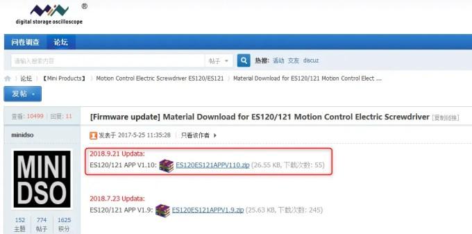 E-design ES121 Motion Control Screwdriver フォーラム