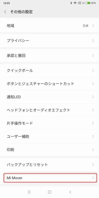 Xiaomi Mi Max 3 Mi Mover 2