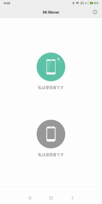 Xiaomi Mi Max 3 Mi Mover