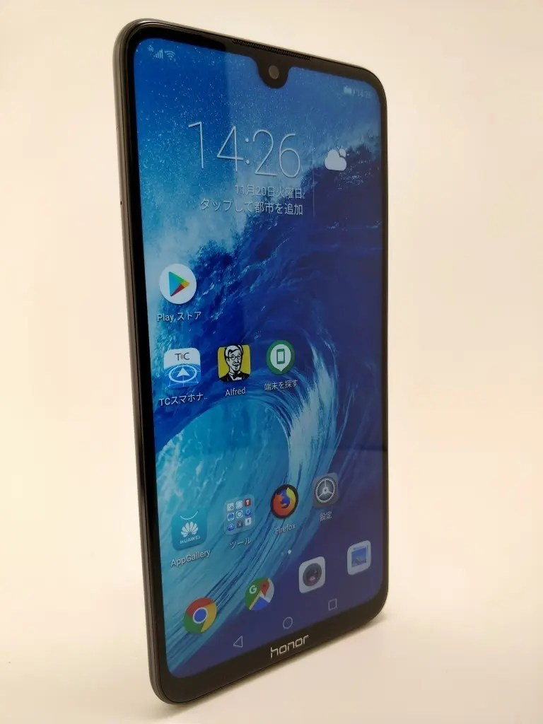 Huawei Honor 8X Max ディスプレイ面右