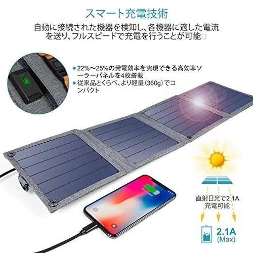 2018-USBソーラー CHOETECH ソーラーチャージャー 6
