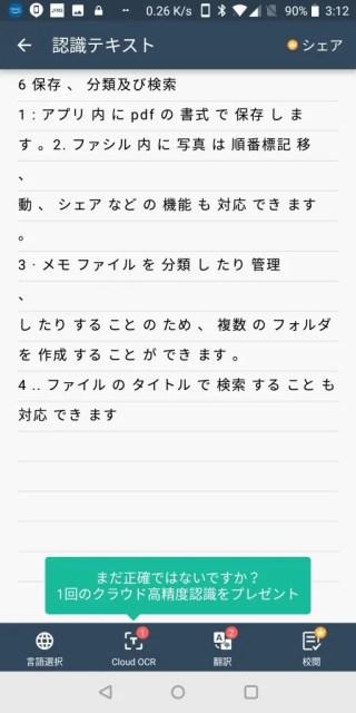 https://bey.jp/wp-content/uploads/2019/01/2019-01-12-15.12.12.jpg