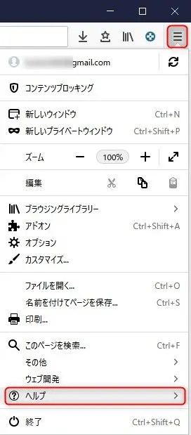 Firefox 設定