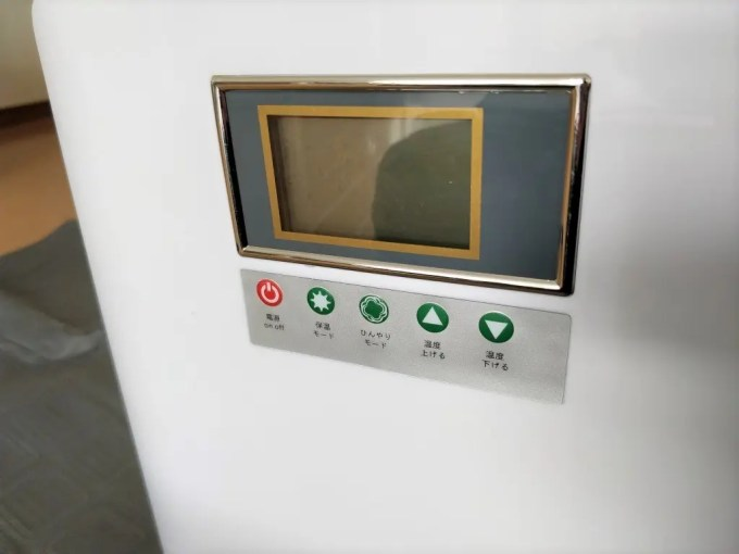 電気温水マット 操作パネル