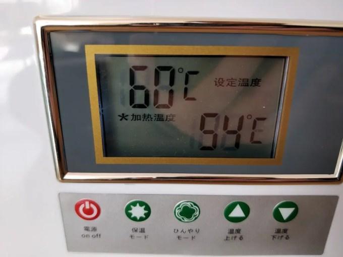 電気温水マット 実験 2時間弱
