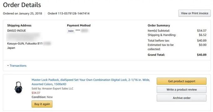 Amazon.com 南京錠