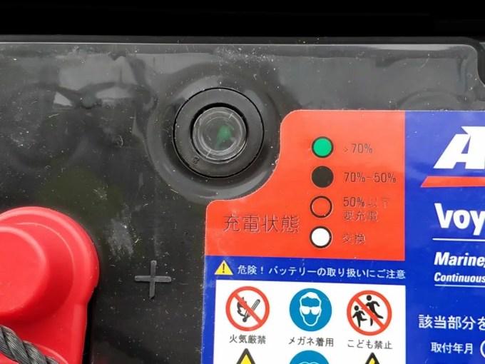 ディープサイクルバッテリー充電池