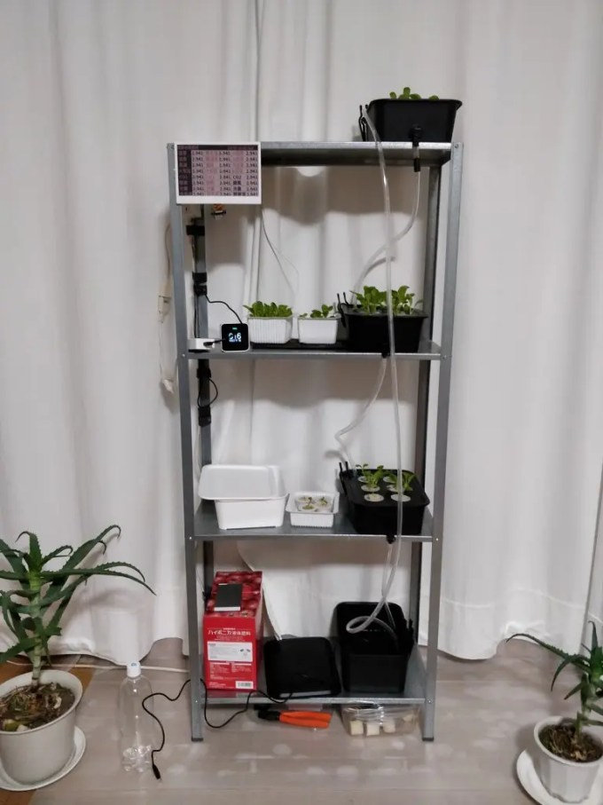 ソーラー発電の使いみち 棚 設置