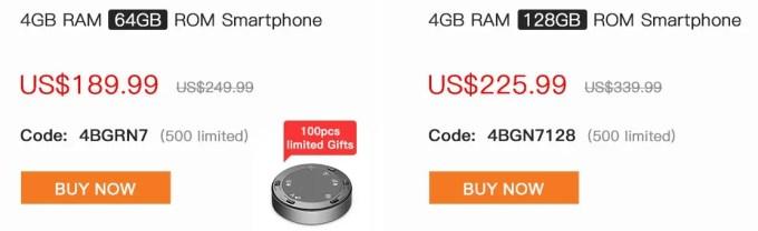 Xiaomi Redmi note 7 キャンペーン