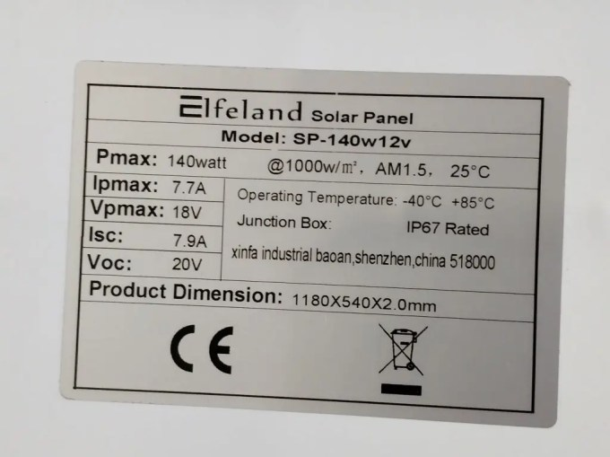 Elfeland SP-23 140W
