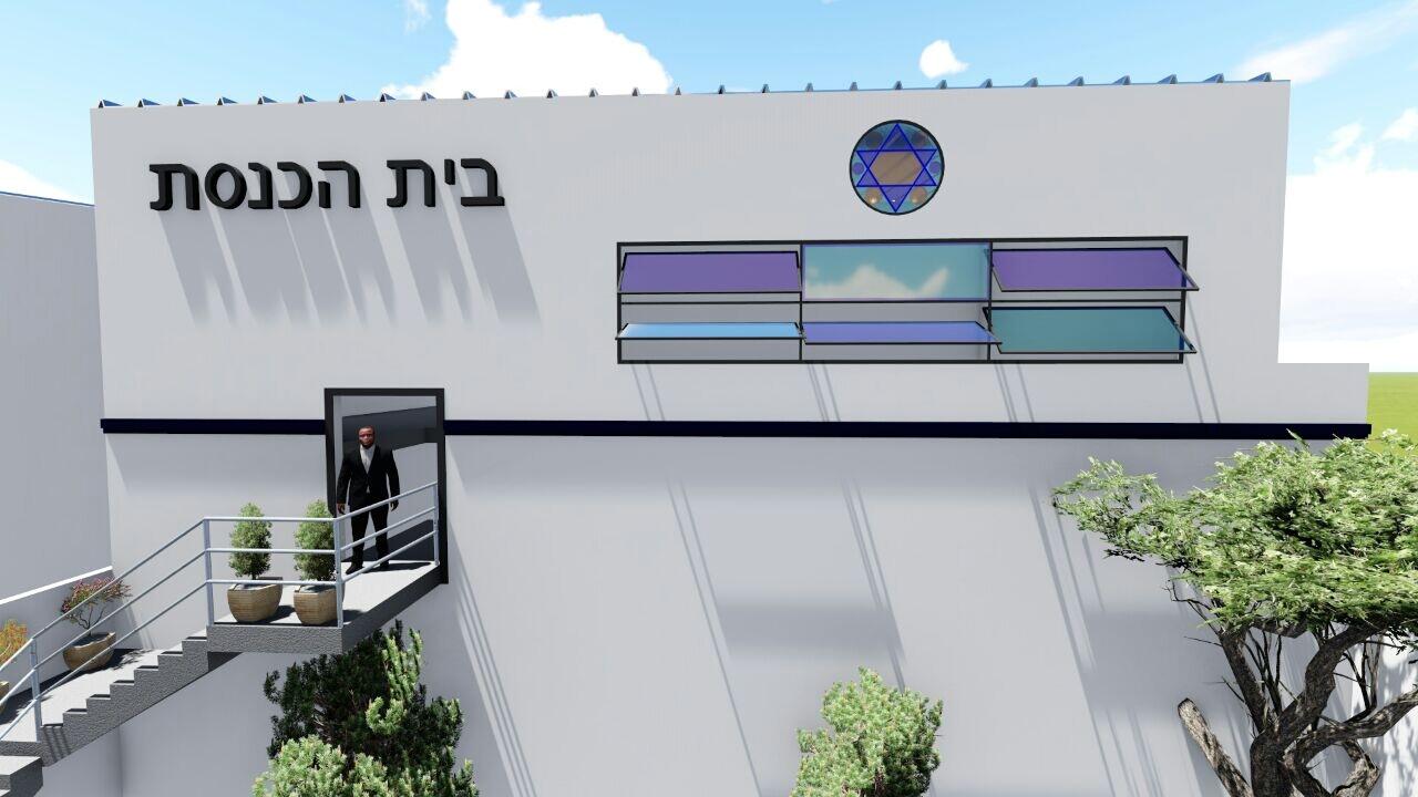 Proyecto #3 - Frontal Bejatzrot Yeshua