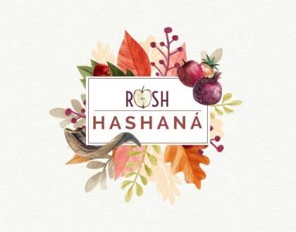 ROSH HASHANÁ | YOM TERUÁ