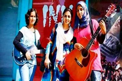 Pragas Band