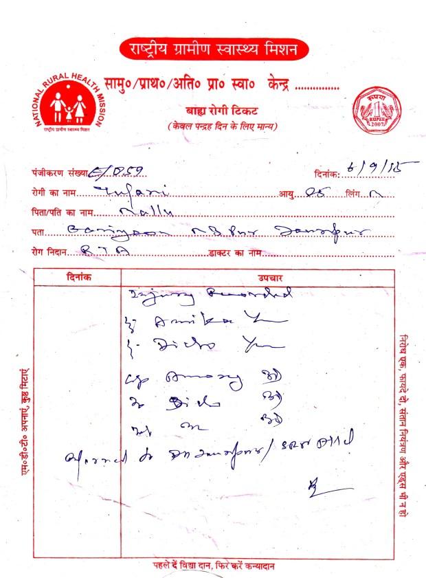 Tufani Jaunpur 002