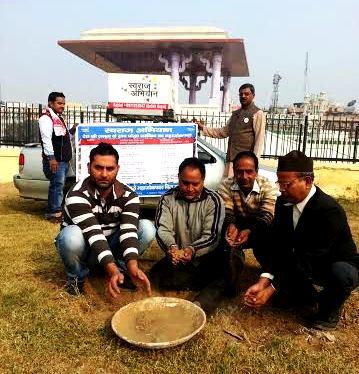 Ramlila Maidan Soil