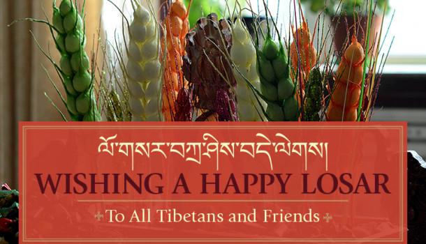 Losar wishes, Lo sar, Tibetan losar, Losar food, Losar customs, losar 2016, Happy Lunar New Year