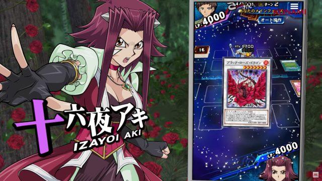 YuGiOh Yugioh 5Ds Izayoi Aki Akiza Izinski Witch Of The Black