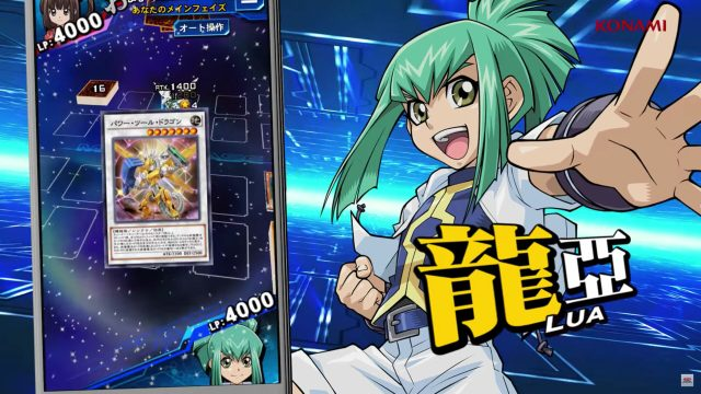 Power Tool Dragon YuGiOh cartoons Dragon Game card