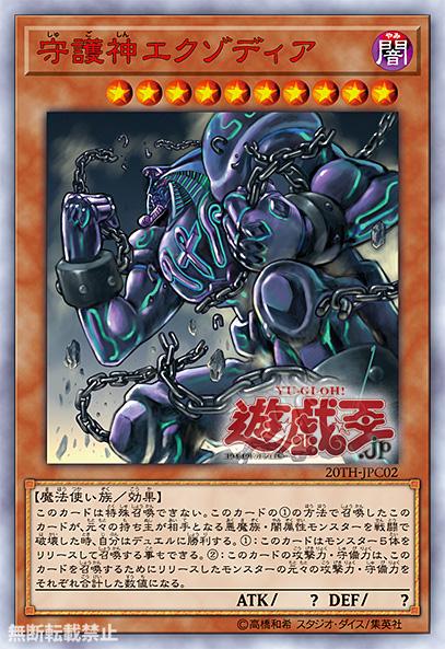 Toys & Hobbies Pokémon Individual Cards Dark Magician