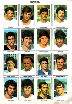 World Cup 1970 FKS Album: Israel