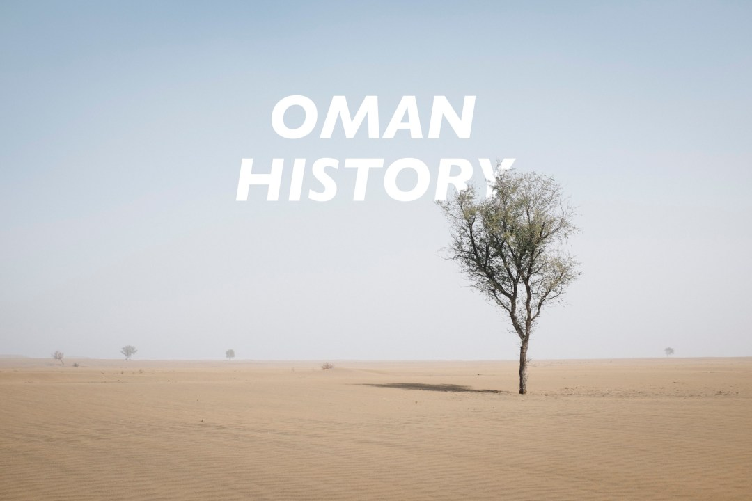 The History of Oman Timeline