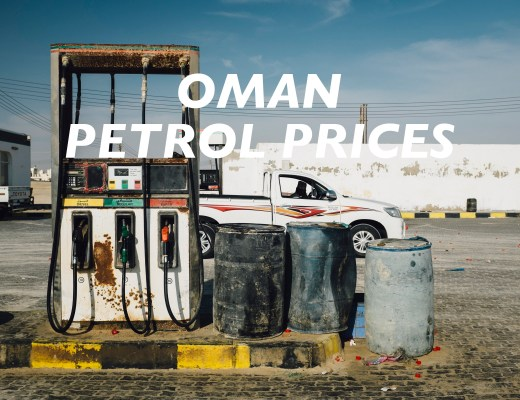 Oman Petrol Prices