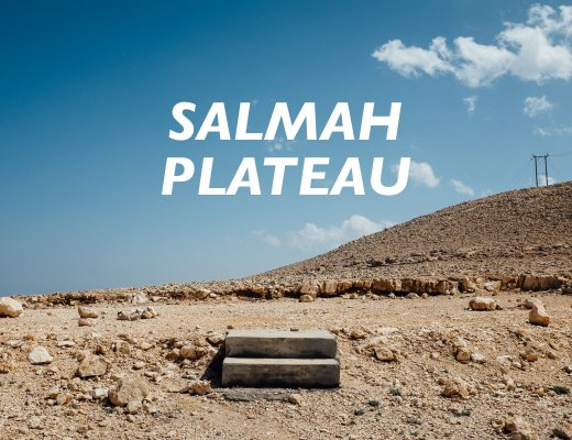 Salmah Plateau, Oman