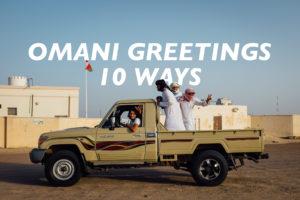 Learn Omani Greetings