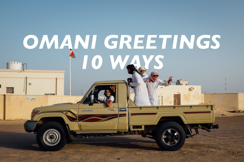 Omani greetings 10 ways beyond the route oman travel guide learn arabic in oman omani colloquial greetings m4hsunfo