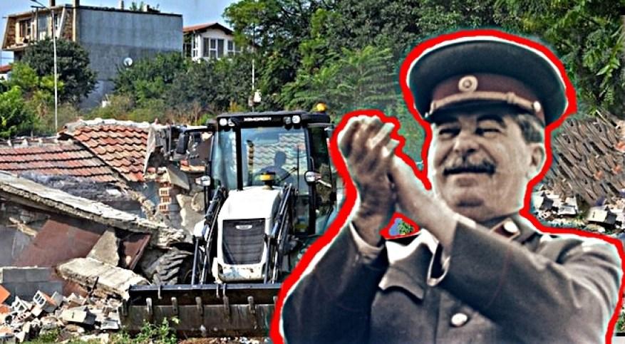 """Цигани на бунт в """"Столипиново"""""""