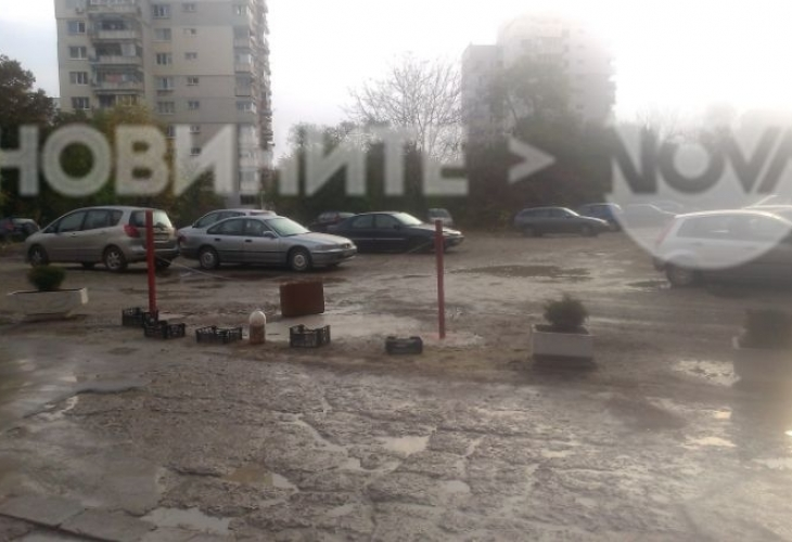 """Мутрите се завръщат в столицата, в кв. """"Гео Милев"""" е страшно!"""