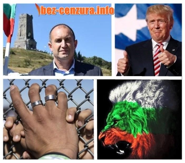 """Доналд Тръмп : """"Нация без граници не е нация"""""""