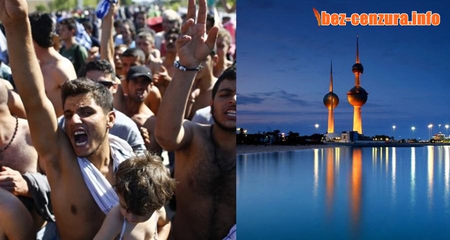 Кувейт одряза мигрантите !