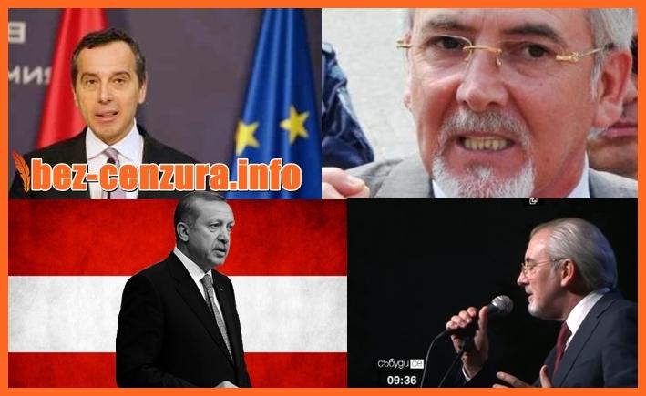 Австрия поиска забрана в целия ЕС на агитация за турския референдум