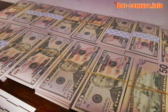 ГДБОП удари мафията с фалшиви пари + ВИДЕО