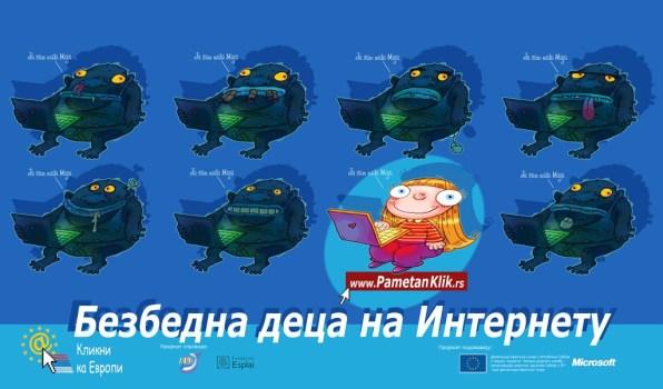 bk-poster-40x70