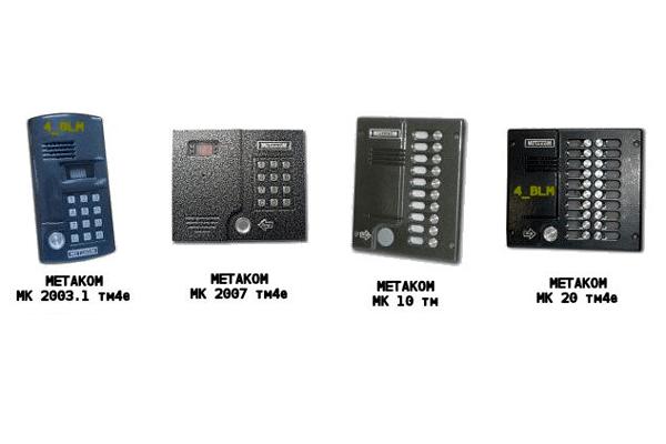 Modelos diferentes de intercomunicação feitos
